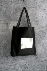 torba na zakupy 200x300 torba na zakupy